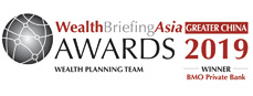 Award for BEST WEALTH PLANNING TEAM 2019