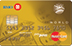 Photo of a BMO Gold AIR MILES MasterCard